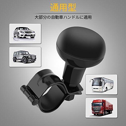 Potenza pomello sfera di 360 gradi Girevole volante per auto per Pomello leva cambio Nero