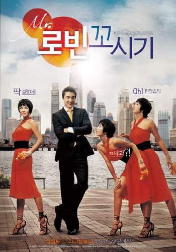 Seducing Mr Perfect Amazonde Dvd Blu Ray