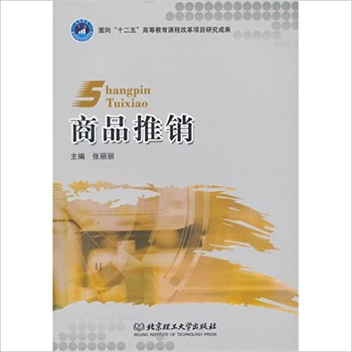Book Chinese car science and technology talented person develops a report (Chinese edidion) Pinyin: zhong guo qi che ke ji ren cai fa zhan bao gao