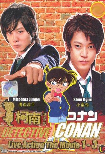 Detective Conan Live Action The Movie 1-3 (2DVD set, All zone DVD, English Sub) (Conan Action Detective Live)