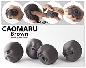 4pcs/set Vent Human Face Ball Anti-stress Ball of Japanese Design Cao Maru Caomaru-gray