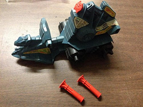 [Vintage He-man Masters of the Universe Action Figure Vehicle Battle Ram] (He Man Vehicle)