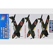 1/700 IJN Aircraft Carrier Taiho Based Aircraft Set (Kugisho Judy Liquid Cooler Type, Tenzan, Zero Fighter Type 52) (Plastic model) (japan import)