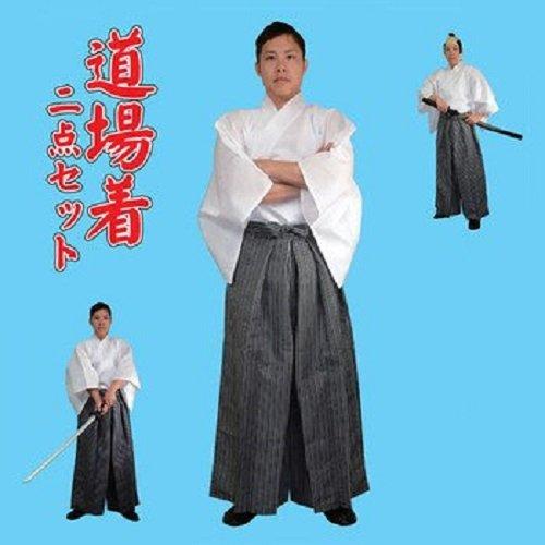 Amazon.com: Disfraz de Samurai basado en Samurai legendarios ...