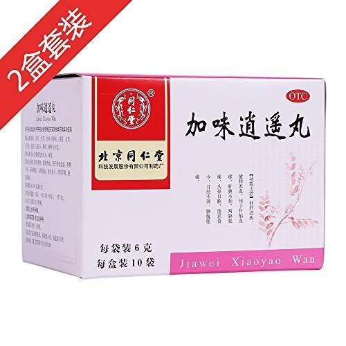 jia-wei-xiao-yao-wan-happy-pillsx2-box