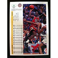 1991-92 Upper Deck Michael Jordan Tarjeta de baloncesto # 44 - ¡Enviado en una vitrina protectora!