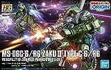 Gundam The Origin Zaku II Type C-6/R6, Bandai HG The Origin 1/144