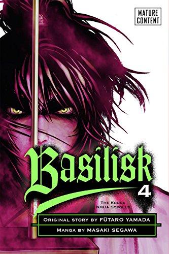 Amazon.com: Basilisk Vol. 4 eBook: Futaro Yamada: Kindle Store