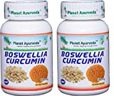 Boswellia Curcumin - 2 bottles (each 60 capsules, 500mg) - Planet Ayurveda in USA