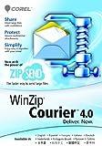 WinZip Courier 4.0 [Download]