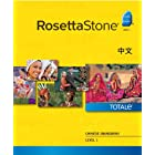 Rosetta Stone Chinese Level 1 [Download]