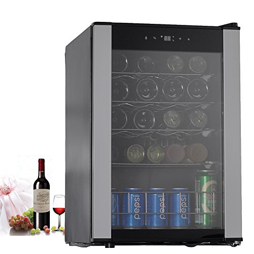 SMETA Compressor Wine Cabinet Small Wine Cellar Refrigerator Beverage Wine Cooler19 Bottle  sc 1 st  Buy Refrigerators Online : small wine cabinet - Cheerinfomania.Com