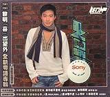 Leon Lai: Leon (CD + VCD) (Taiwan Import)