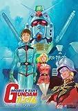 Mobile Suit Gundam Movie: Trilogy DVD Set