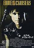 Eddie & za・kuru-za-zu [DVD]