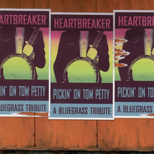 Even The Losers (Tom Petty And The Heartbreakers Even The Losers)