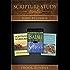 Scripture Study Bundle from John Bytheway