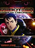 Art of Robotech: The Shadow Chronicles