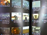 Metal Gear Solid 2 Sons of Liberty Konami Official Guide (Japanese Import)