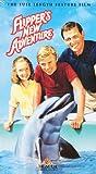 Flipper's New Adventure / Movie [VHS]