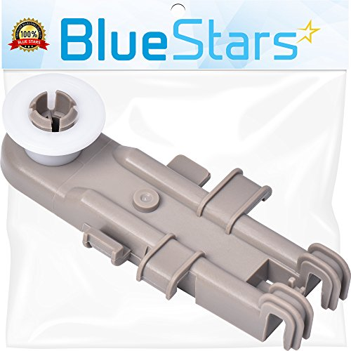 (Ultra Durable 8268743 Upper Rack Wheel Replacement Part by Blue Stars – Exact Fit For Whirlpool & Kenmore Dishwashers - Replaces WP8268743 WP8268743VP)