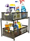 Sorbus 2 Tier Steel Baskets with Mesh Sliding Drawers - Bronze