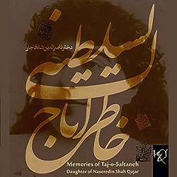 Memories of Taj-o-Saltaneh: Khaterat-e Tajo Saltaneh [Persian Edition]
