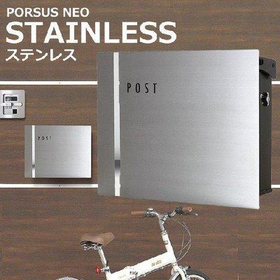 郵便受け PURSUS NEO STAINLESS パーサス ネオ ステンレス Type09 鍵付き   B00PAC2TFM