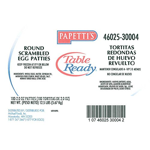 Michael Foods Papettis Plain Round Scrambled Egg Patty, 2 Ounce - 100 per case. by Michael Foods