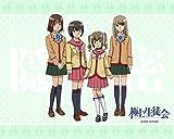 Gokujo Seitokai (75x60 cm \ 30x24 inch) Poster High Quality Silk Print Poster - B-LD440F
