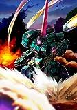 Kisou Ryouhei Gunhound EX [Limited Edition] [Japan Import]