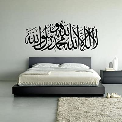 Wall Vinyl Sticker Decals Decor Art Bedroom Design Mural Wall Decal Arab Persian Islam Caligraphy Words Quotes (Z271)