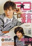 GOOD★COME[グッカム]vol. 11 (TVガイドMOOK)