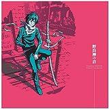 TVアニメ「ノラガミ」オリジナル・サウンドトラック~野良神の音~