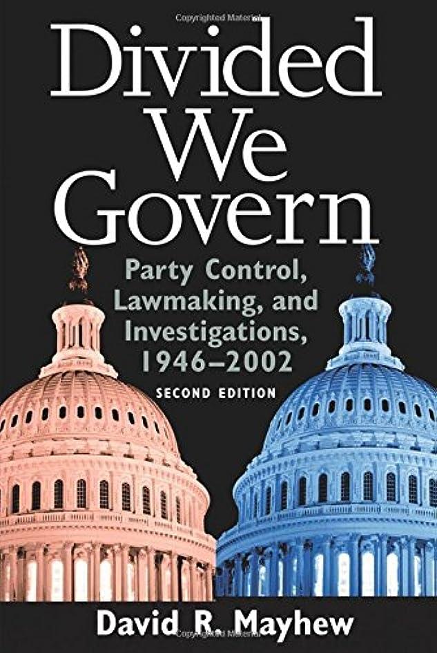単位現象下着Stalemate: Causes and Consequences of Legislative Gridlock