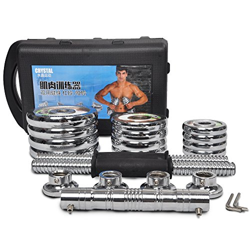 Docheer 44 Lbs Adjustable Weight Chrome Steel Dumbbells Sets with Case, Silver