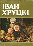 Ivan Khrutsky, 1810-1885 (... Ivan Khroutski - Iwan Chruzki - Ivan Jrutski) (Cyrillic Edition)