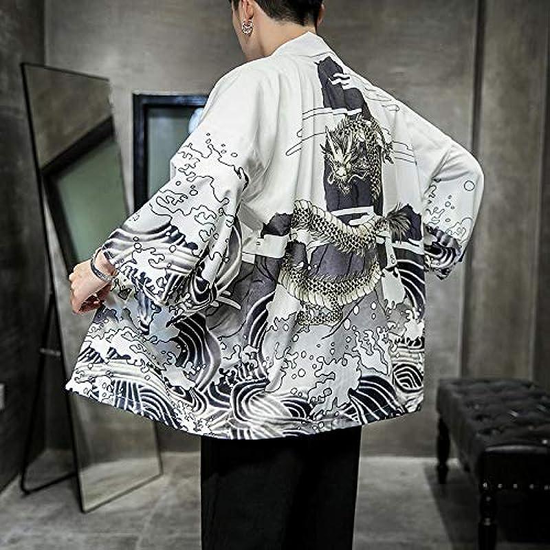 Yukata Kimono Cardigan męski japoński kimono męski nadruk azjatycki kimono Cosplay kostium Top Beach cienki płaszcz rekreacyjny ochrona przed słońcem koszulka XXXL: Odzież