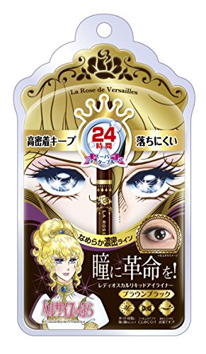 Ikeda Riyoko La Rose de Versailles Liquid Eyeliner Brown Black