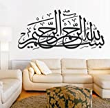 ColorfulHall New Black Muslim Islamic Quran Calligraphy Bismillah Kalima Art Wall Art Sticker Decal Decals for Home paint living room bedroom