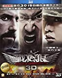 Wolf Warriors (3D) (Region Free Blu-ray) (English Subtitled) Jacky Wu Jing by Unknown (0100-01-01)
