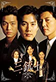 [DVD]三銃士 DVD セット