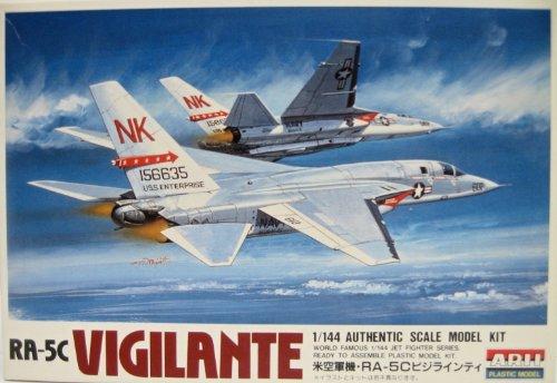マイクロエース 1/144 ジェットファイターシリーズ RA-5Cビジランティの商品画像