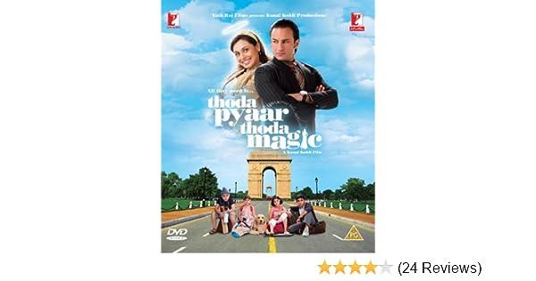 دانلود فیلم the color of magic 2008