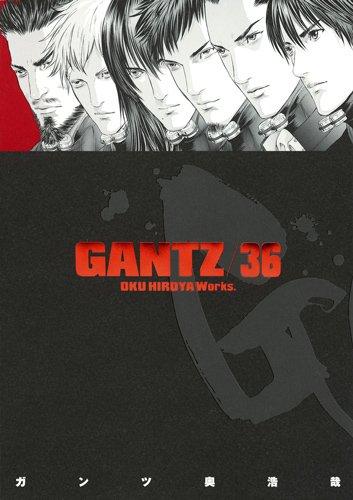 GANTZ 36 (ヤングジャンプコミックス)