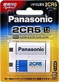 Panasonic カメラ用リチウム電池 6V 2CR-5W