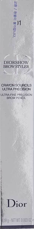 Christian Dior Brow Styler Ultra Fine Precision Pencil, No. 001 Universal Brown, 0.003 Ounce