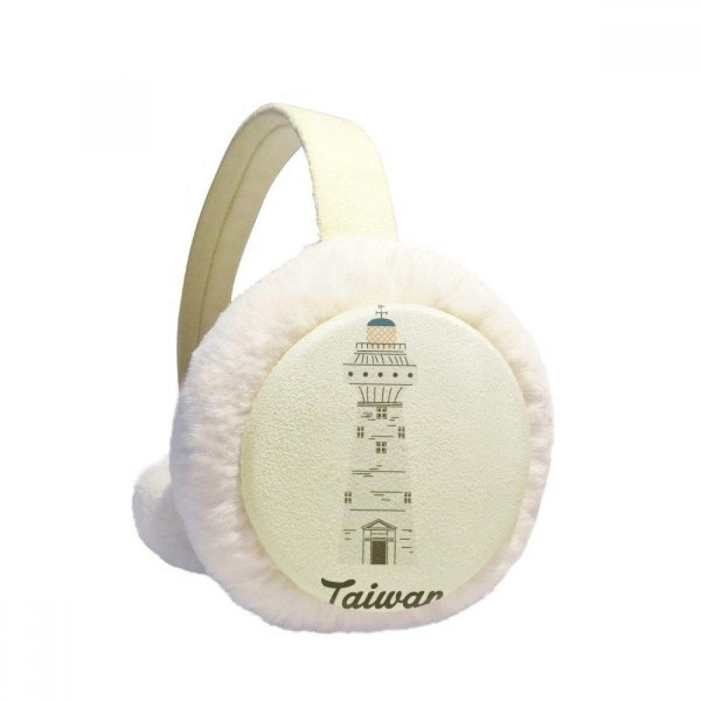 Taiwan Travel Eluanbi Lighthouse China Winter Earmuffs Ear Warmers Faux Fur Foldable Plush Outdoor Gift