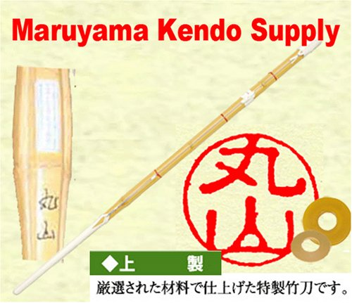 Size-36 (44 in) High Quality Practice Kendo Shinai Bamboo sword