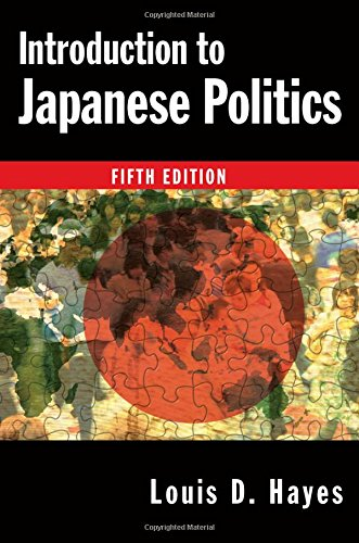 Introduction to Japanese Politics (East Gate Books)